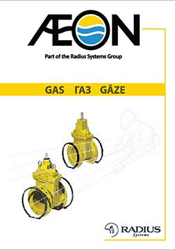 AEON Газ Kаталог RU